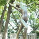 『「裸体像Tシャツ計画 神戸フラワーロード九人衆 No.1海の栄」』の画像