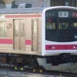 『メルヘン顔の205系京葉線』の画像