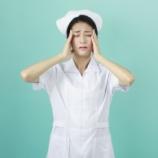 『【Twitterデモ】#看護師の五輪派遣は困ります』の画像