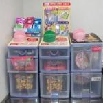 グリコ、職場でお菓子楽しんむ「置き菓子」事業 売上高2割増へ