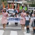 2017年 第44回藤沢市民まつり その27(海の女王・海の王子)