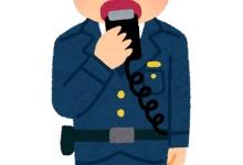 【警察病院逃走】韓国人・金ゲン基容疑者、名古屋で窃盗か よく似た特徴の人物が防犯カメラに写る
