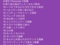 【乃木坂46】4期生ライブのセンターがほとんど遠藤さくらが務める