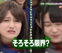 【欅坂46】守屋vs柿崎の構図がすげー楽しいwwwwww