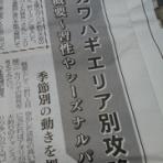 林良一ブログ RYO'S METHOD