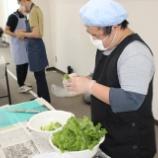 『【早稲田】調理実習 生活技能科 Wサンド』の画像