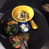 『太田下町食事』の画像