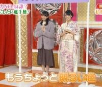 【欅坂46】ぽんはドフラミンゴ系女子だったwwwwでもかわええww
