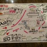 HKT48熊本城無料イベント、もの凄い数の来場者だった模様…