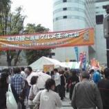 『埼玉ご当地グルメ王決定戦in大宮』の画像