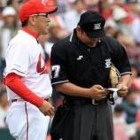 『【野球】広島の抑えはサファテ!野村監督が謝罪』の画像