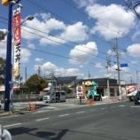 『【開店】天丼てんやが4月1日OPEN!マクドナルド天王町店跡地 - 東区天王町』の画像