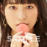 『[ノイミー] HUSTLE PRESS「=PRESS 2020 NOVEMBER」(鈴木瞳美 表紙号)の生写真(C)を公開…』の画像