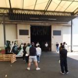 『6/3 名古屋支店 協力会社合同安全会議』の画像