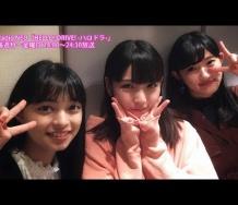 『【HELLO! DRIVE! -ハロドラ-#305】道重さゆみ・上國料萌衣・川村文乃』の画像