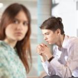 『【21話】婚活では初対面で会話が続かない人とも出会ってしまう。【ヒトミさん】』の画像