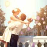 『婚活にイッチバン大事なこと✨』の画像