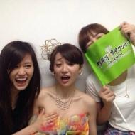 【画像】 大島優子 胸を揉まれ 感じてる写真が流出wwwwww アイドルファンマスター