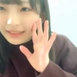 『[動画]2021.01.02(20:01~) SHOWROOM 「≠ME(ノットイコールミー) 永田詩央里」@個人配信 【ノイミー】』の画像