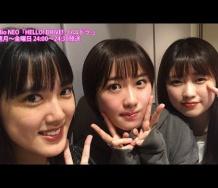 『【HELLO! DRIVE! -ハロドラ-#274】工藤遥・小関舞・広瀬彩海』の画像