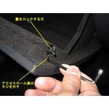 『Golf7にm+ Chrome Tone Glove Box Handleを装着する方法』の画像