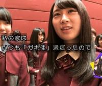 【欅坂46】「私の家はガキ使派だったので」 ってNHKで言っちゃう長沢君が長沢君らしくてwww