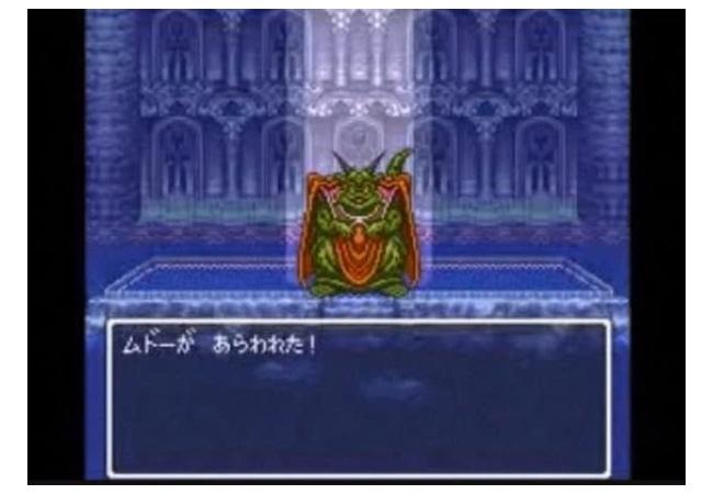 RPG4大難関「ロンダルキアの洞窟」「ウィーグラフ一と騎打ち」「真ムドー」