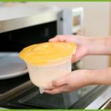 『新生活で揃えておきたい!100均で買って損はない便利な「調理器具•キッチングッズ」 2/3』の画像