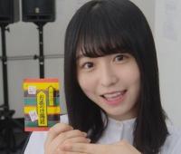 【欅坂46】欅ちゃんCM永谷園のお茶漬けが人気!お茶づけコラボ大成功でよかった