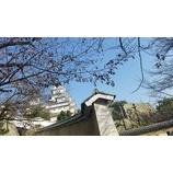 『白鷺城』の画像
