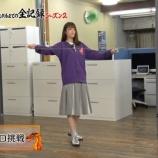 『【乃木坂46】松村沙友理、いつ仕込んだんだよそれwwwwwww』の画像