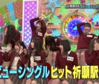 【日向坂46】ヒット祈願が発表された時のメンバーのこの表情!