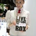 東京モーターショー2013 その141(HONDAの8)