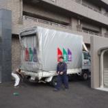 『徳島県にMasterWaLのモノソファとリッツソファと土井木工のミーオワーキングデスクを納品』の画像