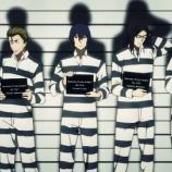 『監獄学園 ~名言集~』の画像