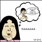 第612話 プレゼント妄想【超現代風源氏物語】