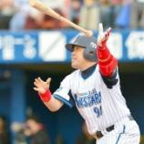 『【野球】人間が丸くなった?変心DeNA中村紀洋(40) 自由契約を繰り返し、ユニホームを着る喜び肌で感じ「我慢」身につける』の画像