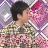 『【乃木坂46】井上小百合と有吉弘行・・・』の画像