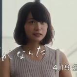 『【元乃木坂46】可愛い・・・ボブのまいまい、相武紗季っぽい・・・』の画像