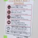 コミックマーケット95【2018年冬コミケ】その50(終了)