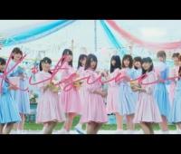 【日向坂46】キツネ絶対ライブで上がる曲だから早くライブ…!