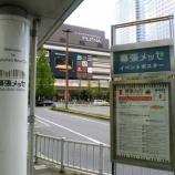 『ZOZOマリンスタジアム・100円臨時輸送バスを見た』の画像