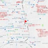 『栃木公民館について』の画像
