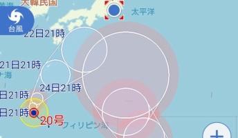 【悲報】また台風接近、台風によるダブルアタックで日本終了へ
