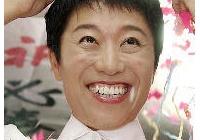 立憲・辻元清美「岸田新総裁は安倍さん、麻生さんの背後霊が見える!決められない男のイメージもある!」