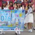 2016年横浜開港記念みなと祭国際仮装行列第64回ザよこはまパレード その54(横浜開港祭親善大使)