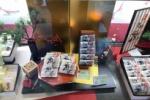 瓦の和菓子で交野瓦!?交野市駅前の和菓子屋さんのつくしの和菓子で交野の歴史を学ぶ!