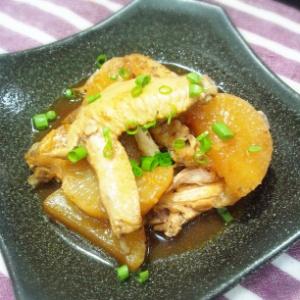 中華風 手羽先と大根の甘辛煮