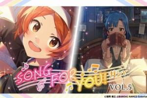 【ミリシタ】本日15時から『SONG FOR YOU!ガシャ VOL.5』開催!百合子、環、未来、ジュリアのカードが登場!