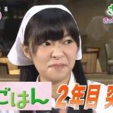 【さしごはん】指原莉乃、コージー先生の友達に会う。AKB48のケータリングの鯛茶漬けの人